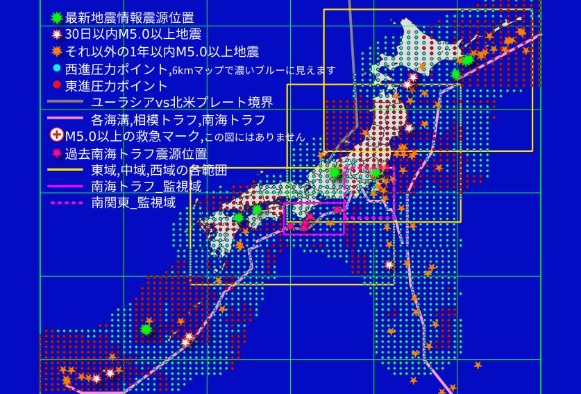 f:id:yoshihide-sugiura:20200427001925p:plain