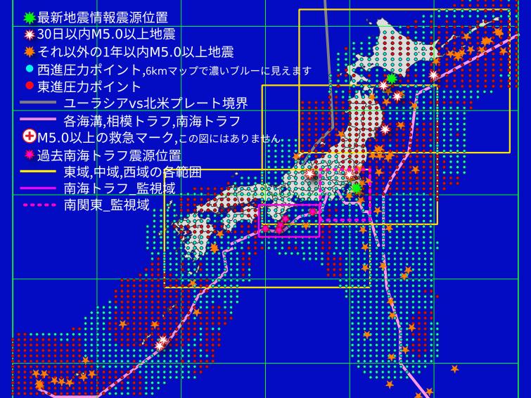 f:id:yoshihide-sugiura:20200503002413p:plain