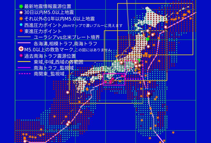 f:id:yoshihide-sugiura:20200511002112p:plain