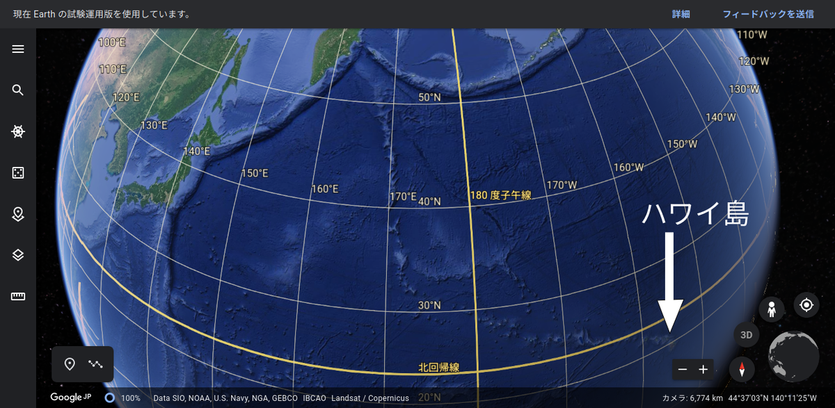 f:id:yoshihide-sugiura:20200513163042p:plain