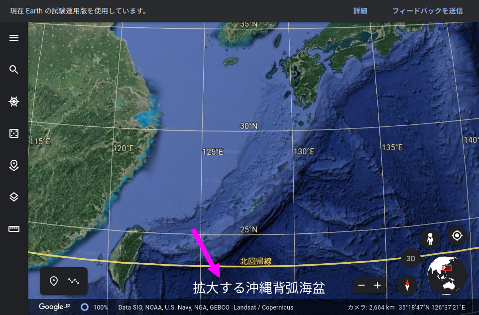 f:id:yoshihide-sugiura:20200513164348p:plain