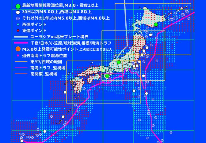f:id:yoshihide-sugiura:20200601001404p:plain