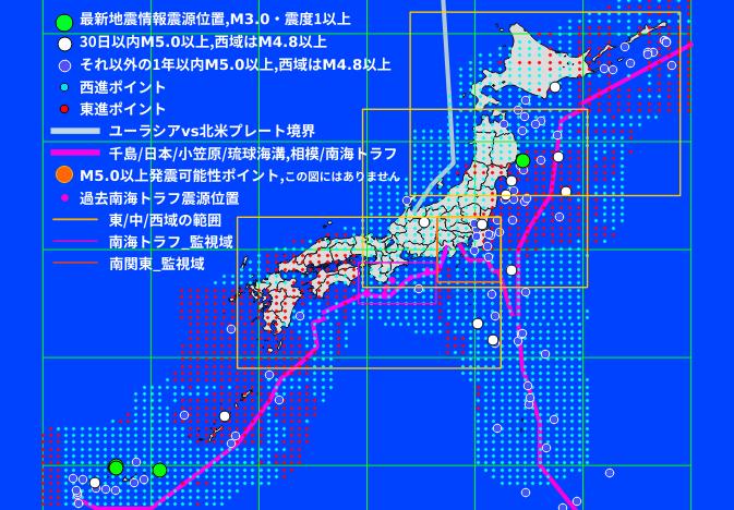 f:id:yoshihide-sugiura:20200620001519p:plain