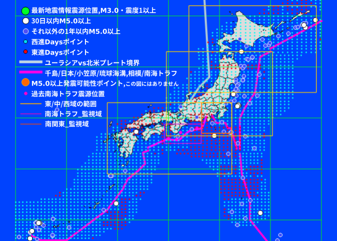 f:id:yoshihide-sugiura:20210816001555p:plain