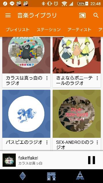 f:id:yoshihihihi:20160424225149j:image