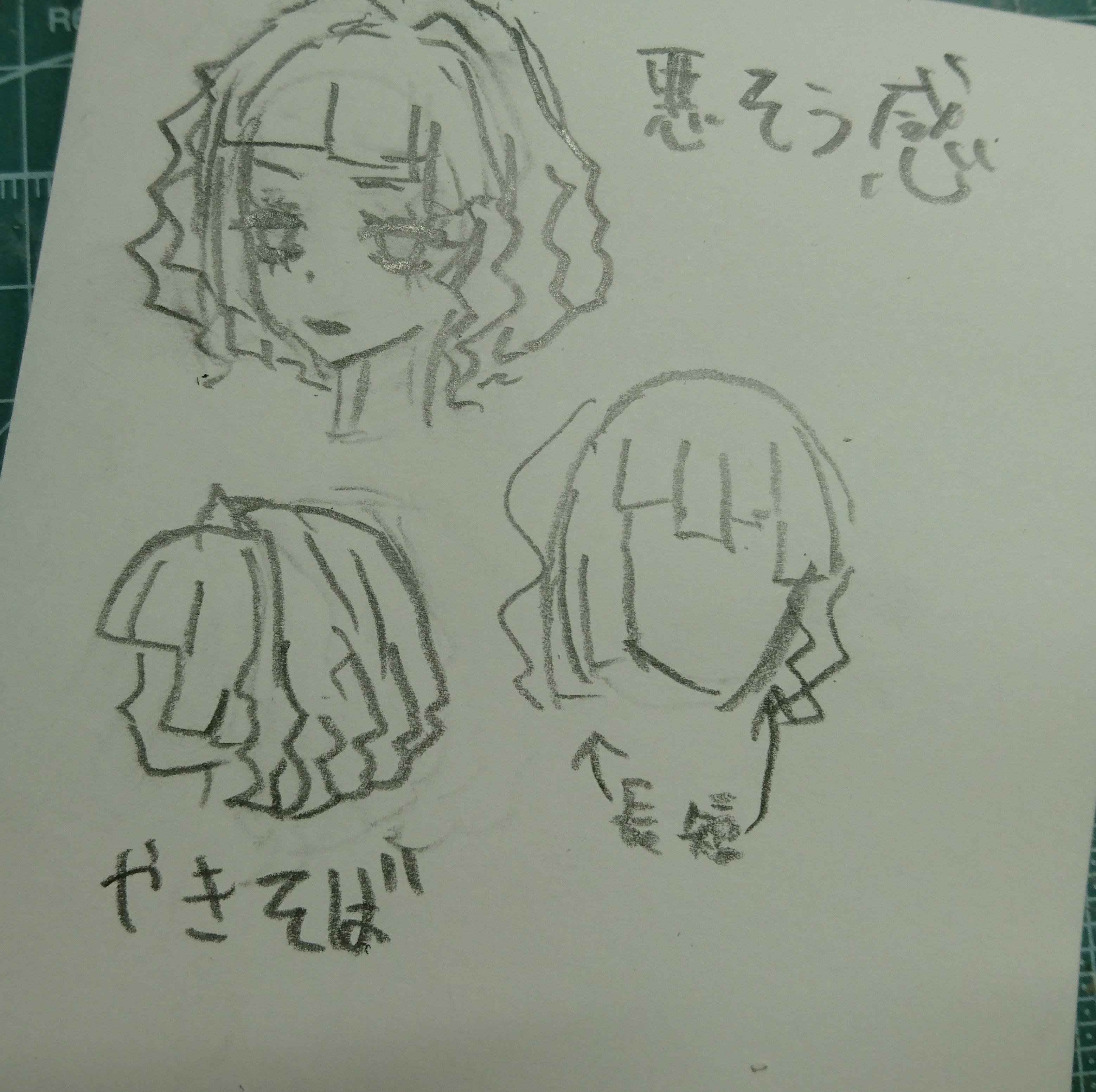 f:id:yoshihihihi:20180825004415j:image