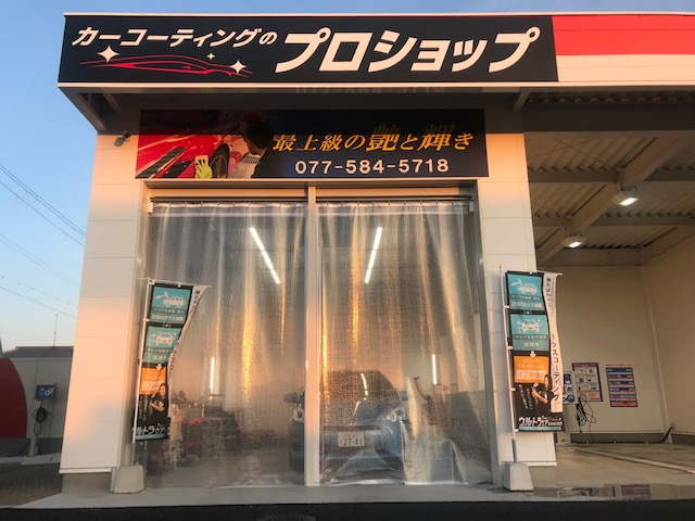 f:id:yoshihikoT:20200312174711j:plain