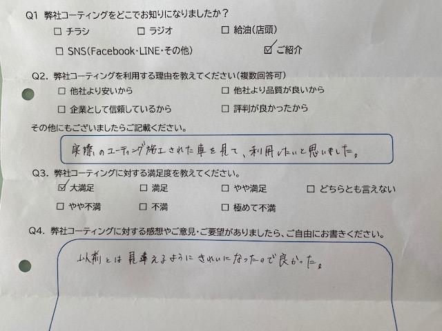 f:id:yoshihikoT:20200515150725j:plain