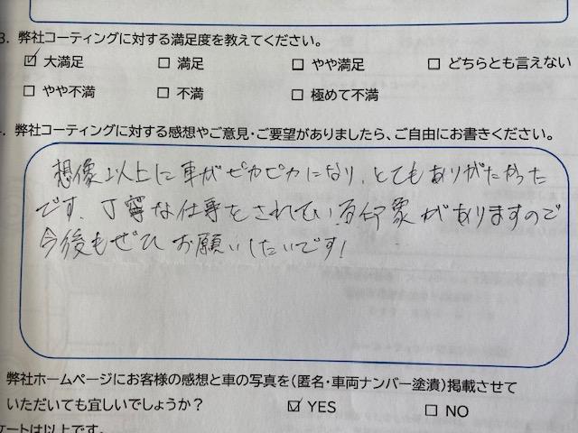 f:id:yoshihikoT:20200612113917j:plain