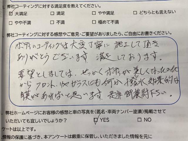 f:id:yoshihikoT:20200703172518j:plain