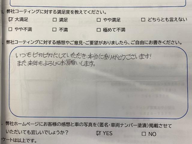 f:id:yoshihikoT:20200703173524j:plain