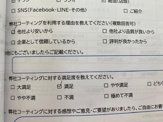 f:id:yoshihikoT:20200721113642j:plain