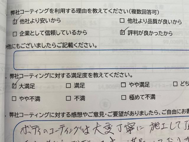 f:id:yoshihikoT:20200721113653j:plain