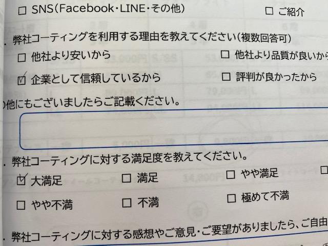 f:id:yoshihikoT:20200721113709j:plain