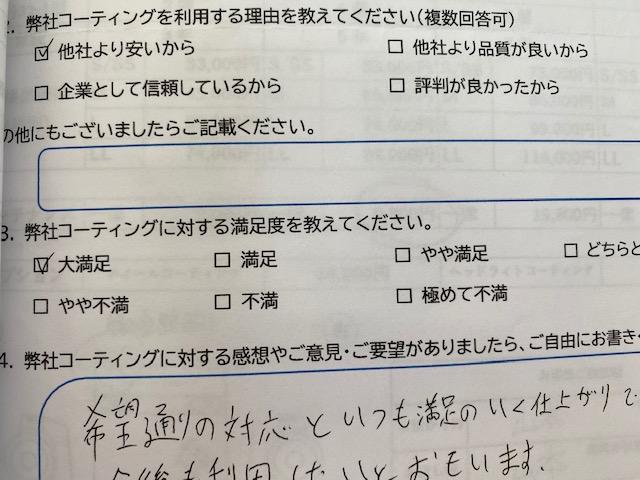 f:id:yoshihikoT:20200721113721j:plain