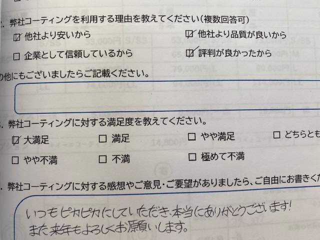 f:id:yoshihikoT:20200721113737j:plain