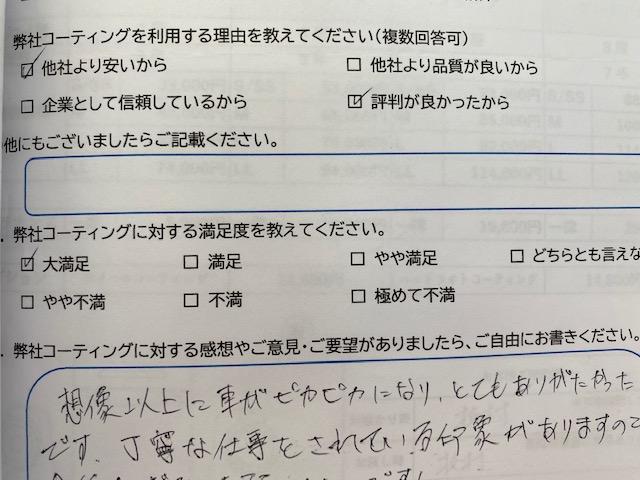 f:id:yoshihikoT:20200721113750j:plain