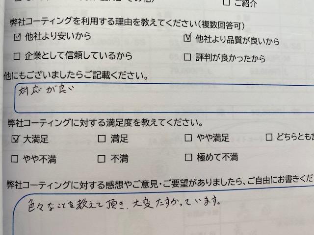f:id:yoshihikoT:20200721113804j:plain
