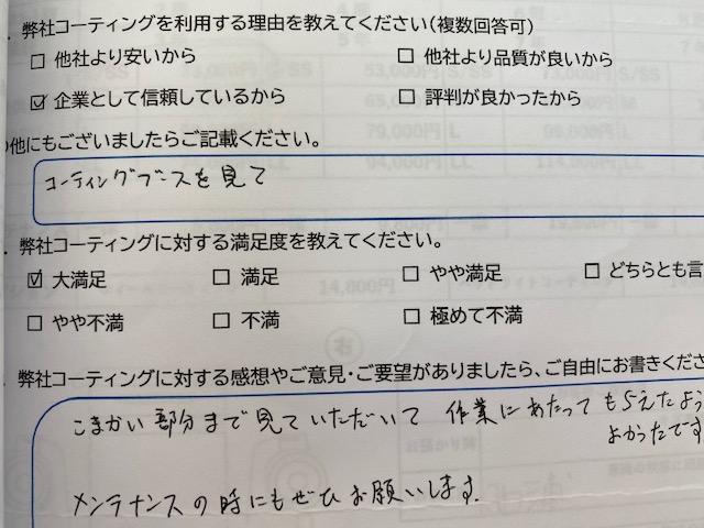f:id:yoshihikoT:20200721113814j:plain