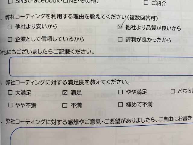 f:id:yoshihikoT:20200721113828j:plain