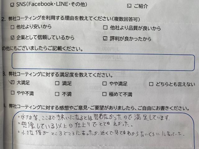 f:id:yoshihikoT:20200801173403j:plain