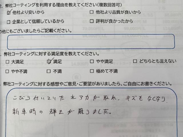 f:id:yoshihikoT:20200814162229j:plain