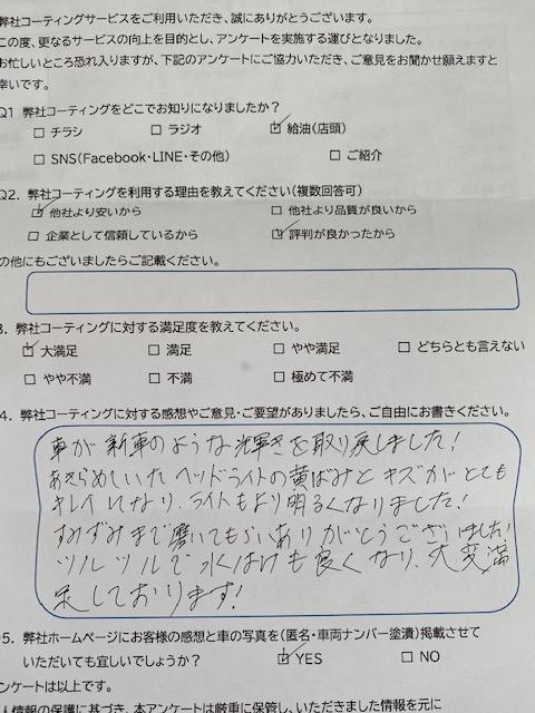 f:id:yoshihikoT:20200831104134j:plain
