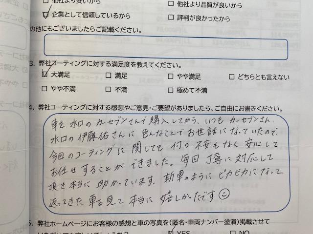 f:id:yoshihikoT:20200915142347j:plain