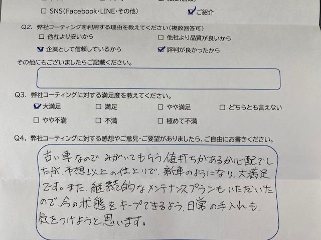 f:id:yoshihikoT:20201002133441j:plain