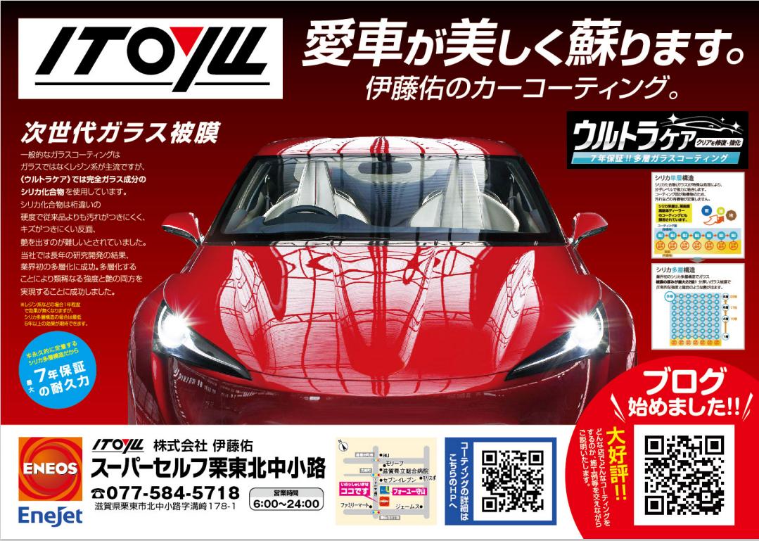 f:id:yoshihikoT:20201025150533p:plain