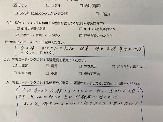 f:id:yoshihikoT:20201108085419j:plain