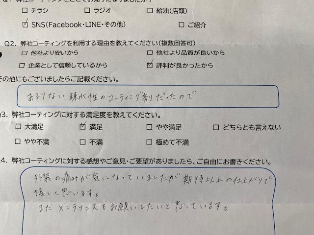 f:id:yoshihikoT:20210105104155j:plain