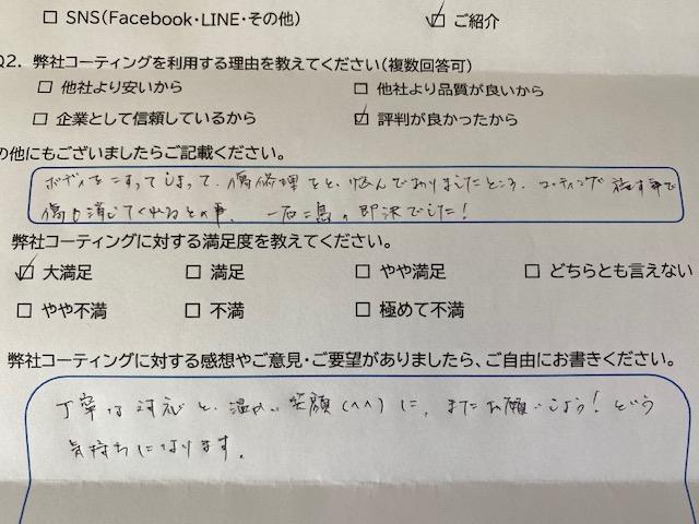 f:id:yoshihikoT:20210217140510j:plain