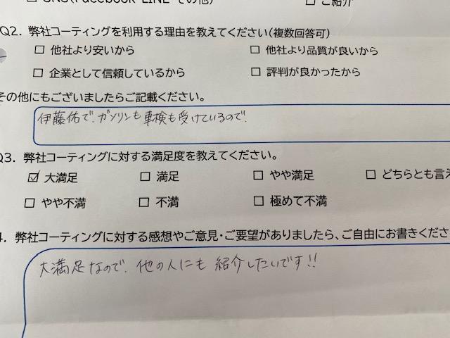 f:id:yoshihikoT:20210217140601j:plain