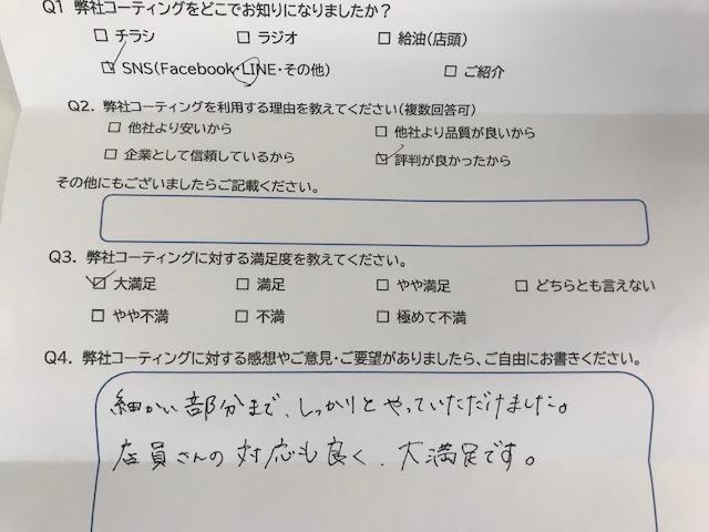 f:id:yoshihikoT:20210502162058j:plain
