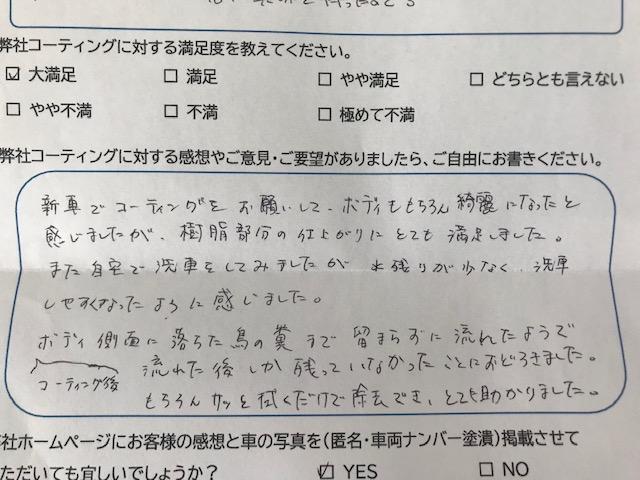 f:id:yoshihikoT:20210508085523j:plain