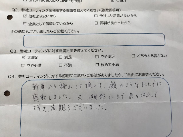 f:id:yoshihikoT:20210508085732j:plain