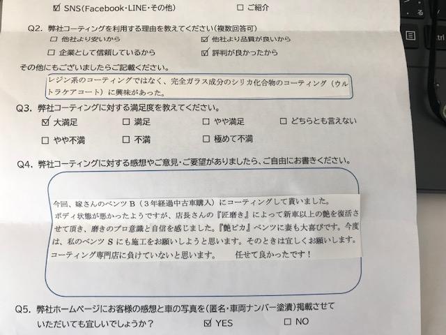 f:id:yoshihikoT:20210531104804j:plain