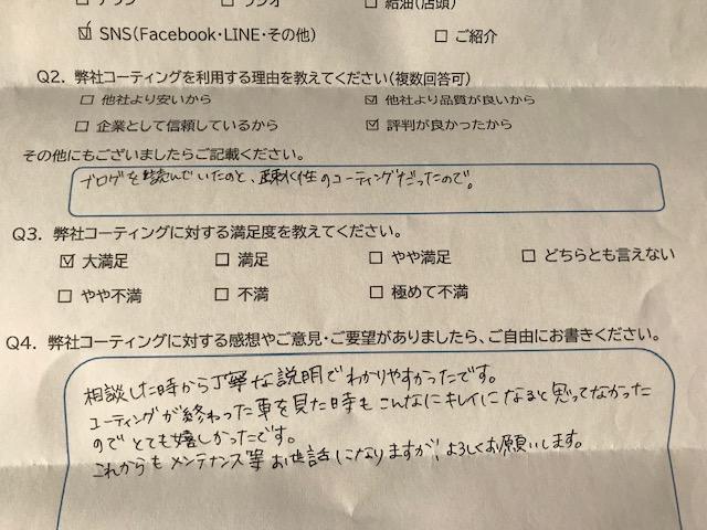 f:id:yoshihikoT:20210613111611j:plain