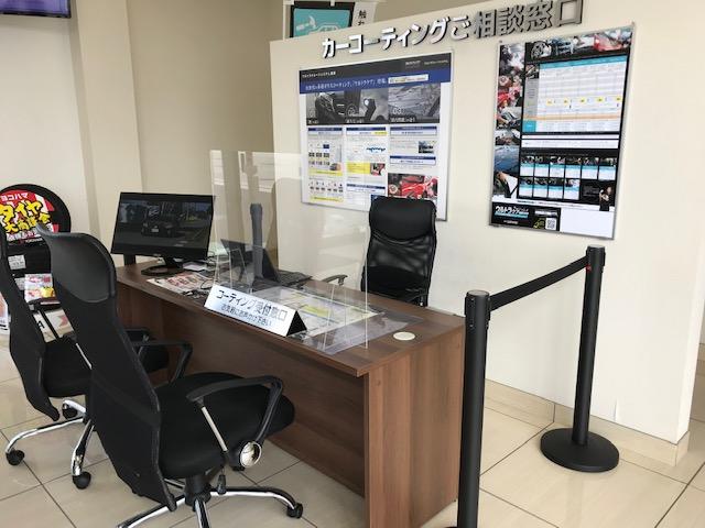 f:id:yoshihikoT:20210629142821j:plain