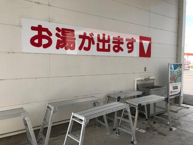 f:id:yoshihikoT:20210629144803j:plain