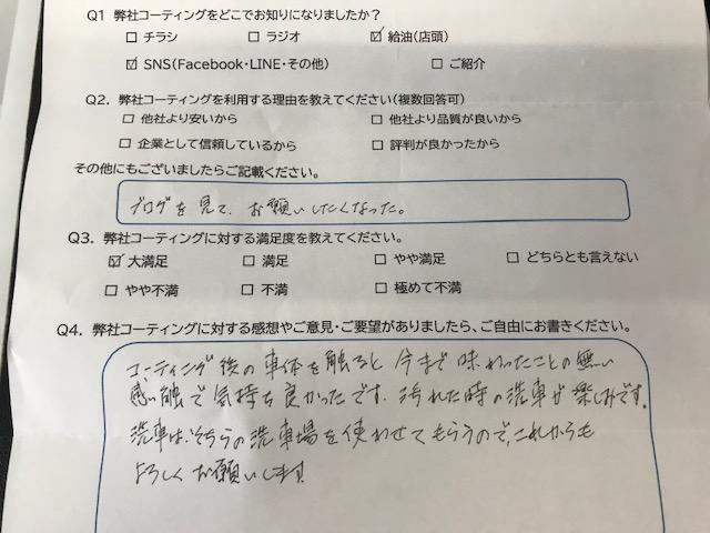 f:id:yoshihikoT:20210629150516j:plain