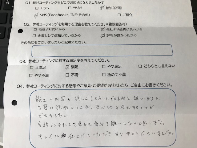 f:id:yoshihikoT:20210706163924j:plain