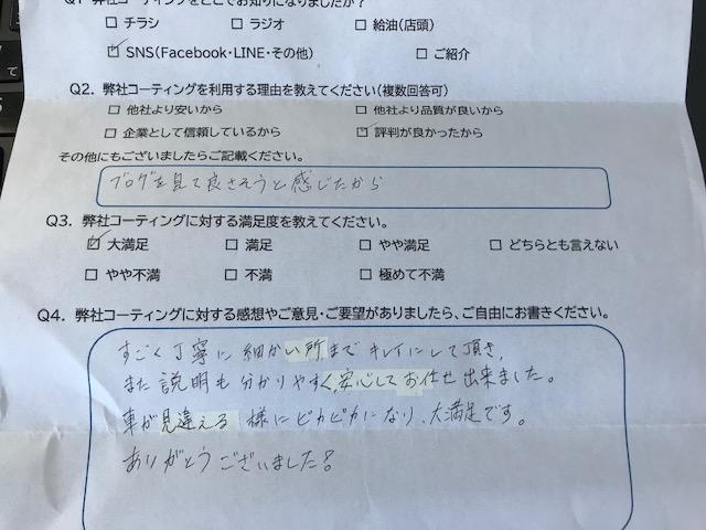 f:id:yoshihikoT:20210729104415j:plain