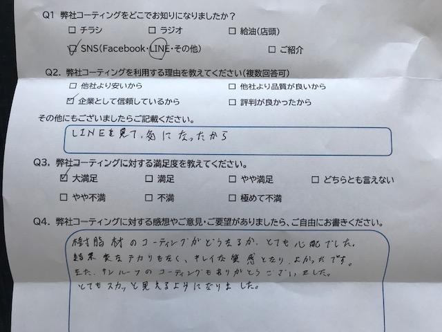 f:id:yoshihikoT:20210729114100j:plain