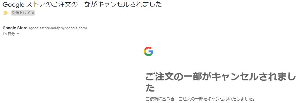 f:id:yoshihiro0709:20181206145401p:plain