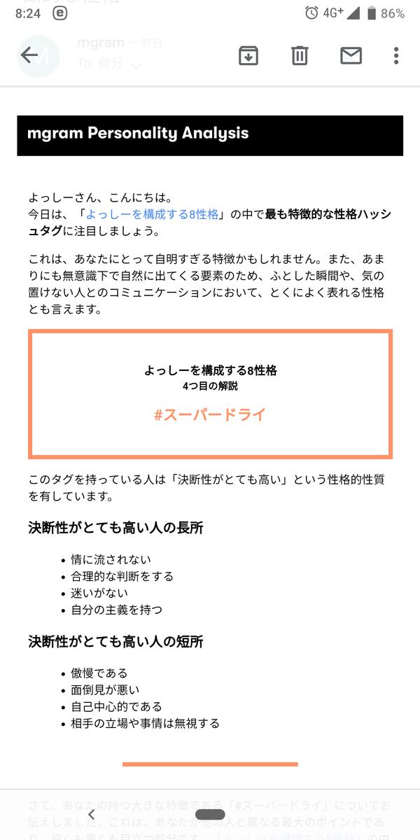 f:id:yoshihiro0709:20190507123812p:plain