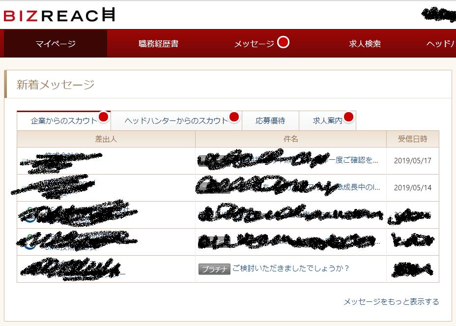 f:id:yoshihiro0709:20190608102344p:plain