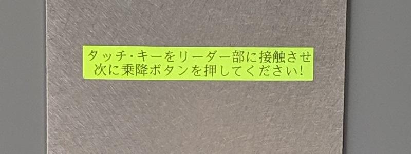 f:id:yoshihiro0709:20190615100744j:plain
