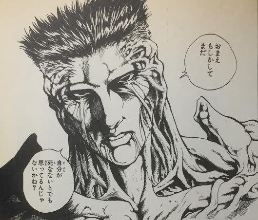 f:id:yoshihiro0709:20200804233514j:plain